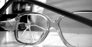 تفسير رؤية النظارة في الحلم