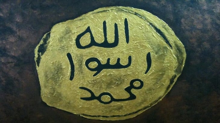 تفسير رؤية النبي محمد في المنام