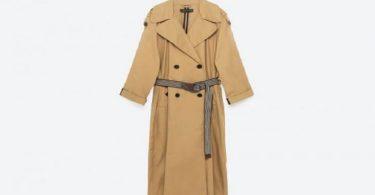 معنى المعطف في المنام
