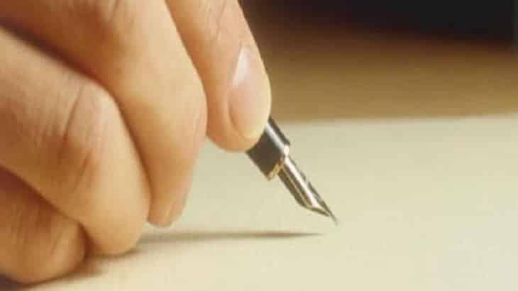 تفسير الرسالة في المنام استلام او ارسال