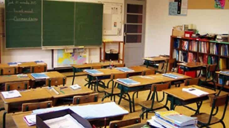 تفسير رؤية المدرسة أو الدراسة في المنام ومعناها معلومة ثقافية