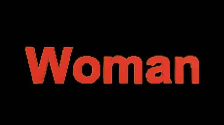 تفسير رؤية المرأة في المنام