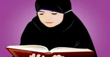 عبارات وكلمات عن الحجاب والستر