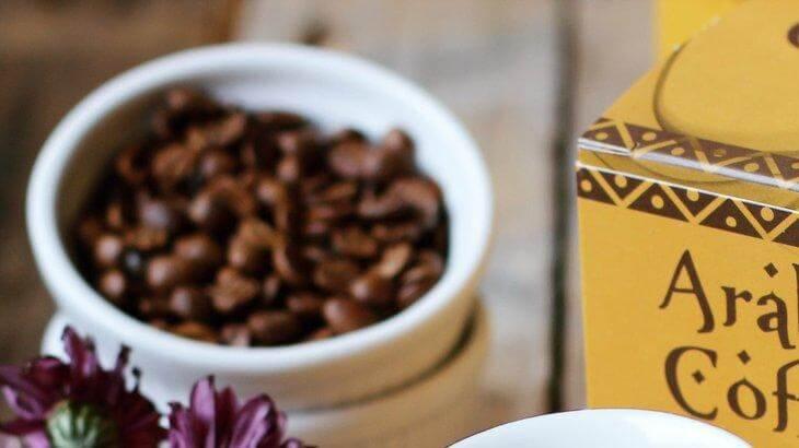 أفضل قهوه عربية سريعة التحضير