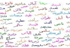 اسماء اولاد وبنات من القرآن