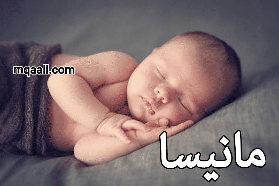 اسماء اولاد وبنات من القرآن الكريم