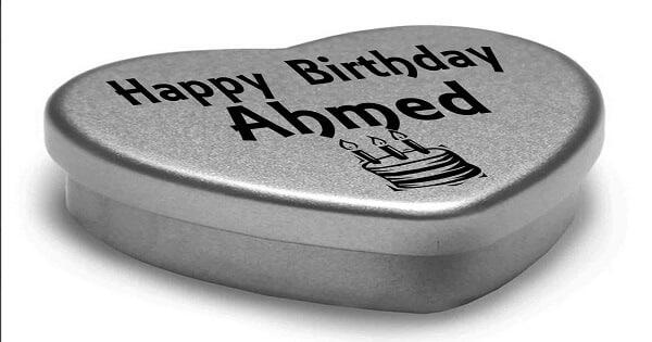 ما معنى اسم احمد Ahmed وأسرار شخصيته