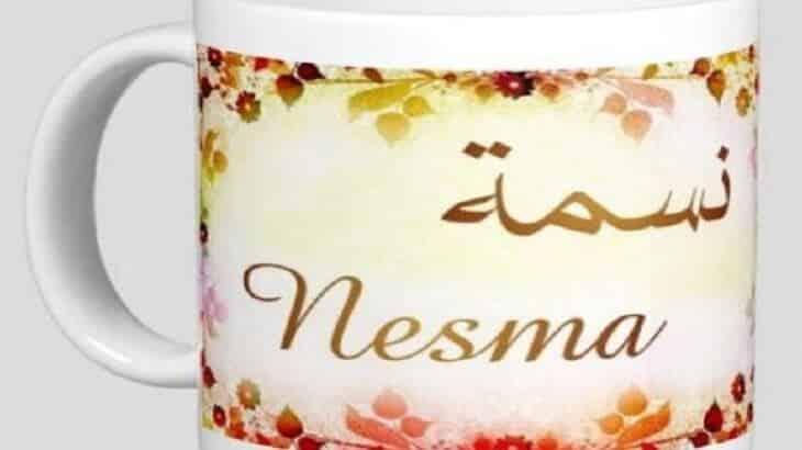 معنى اسم نسمة Nesma وصفات حاملة الاسم