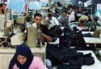 بحث عن الصناعات الصغيرة فى مصر