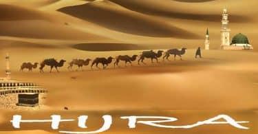 بحث عن الهجرة النبوية الشريفة من مكة الى المدينة