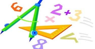 بحث عن علماء الرياضيات وانجازاتهم جاهز للطباعة
