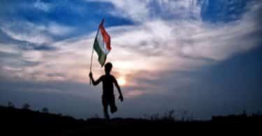 تعبير عن حب الوطن والدفاع عنه والتضحية من أجله