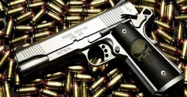تفسير رؤية المسدس في المنام ومعناه