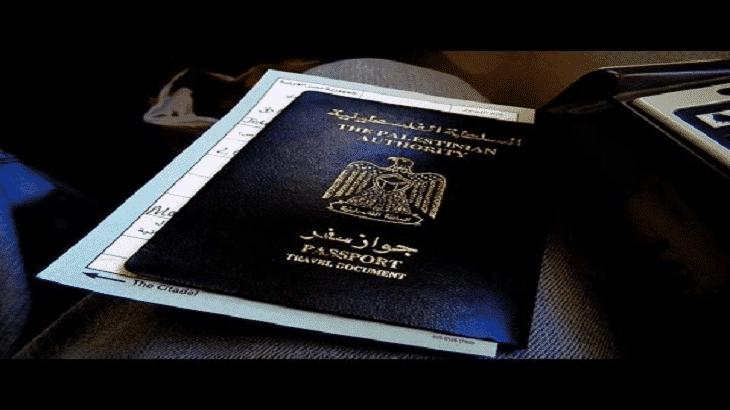 273d8b42eec2e تفسير رؤية جواز السفر في المنام ومعناه