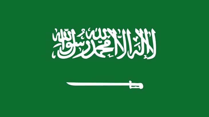 عبارات عن الوطن الغالي المملكة العربية السعودية معلومة ثقافية