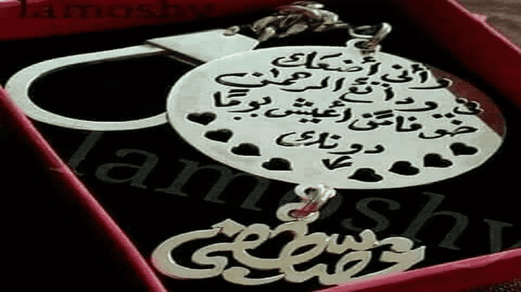 معنى اسم مصطفى Mostafa وأسرار شخصيته معلومة ثقافية