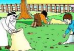 موضوع تعبير عن النظافة بالعناصر