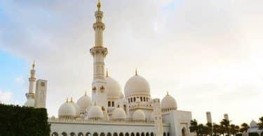 موضوع تعبير عن حقوق المساجد في الإسلام بالعناصر