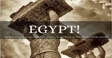 موضوع تعبير عن مصر ام الدنيا بالعناصر