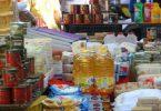 اسرار تجارة المواد الغذائية بالتفصيل