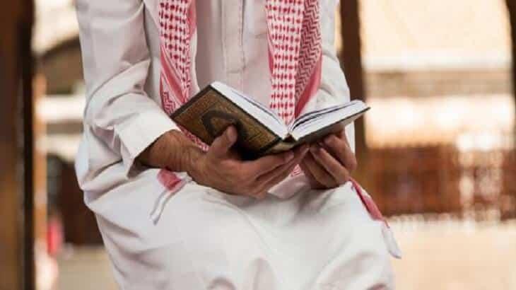 دعاء الاستخارة للزواج من شخص معين مكتوب معلومة ثقافية