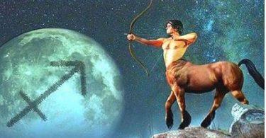 مواصفات رجل برج القوس والغيرة، وكيفية التعامل معه