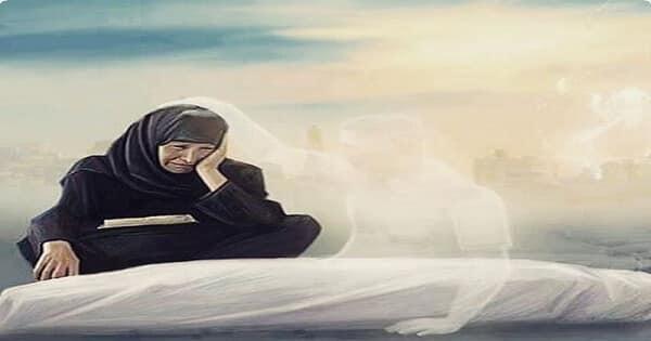 افضل دعاء للمتوفي عند دخول القبر