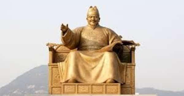 تفسير حلم رؤية الملك والجلوس معه