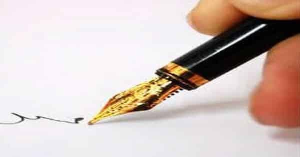 تفسير رؤية القلم في المنام