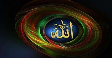 دعاء الحفظ بأسم الله خير الأسماء مكتوب