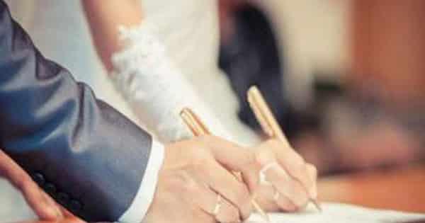 Aarda Info الصور والأفكار حول تفسير الاحلام رؤية عقد الزواج