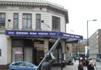 فنادق ومطاعم شارع العرب ادجوار في لندن