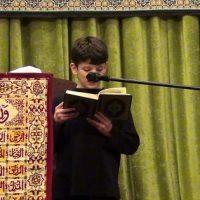 كيف احفظ القرآن الكريم في البيت بسهولة وبسرعة