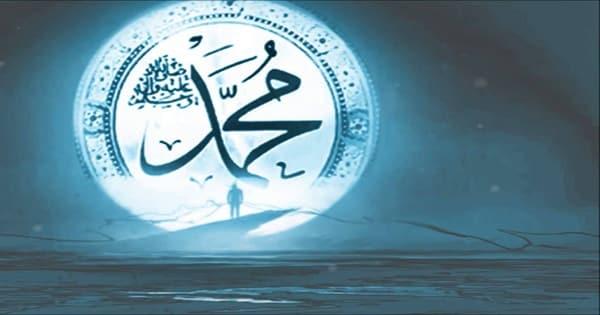 أجمل ما قيل عن الرسول صلى الله عليه وسلم مؤثرة جد ا معلومة ثقافية