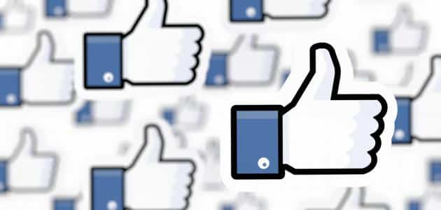 اسماء فيس بوك جديده للبنات والشباب معلومة ثقافية