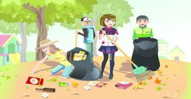النظافة