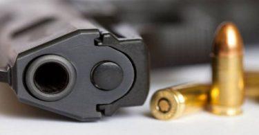 تفسير رؤية الرصاصة في المنام