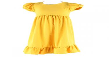 تفسير رؤية اللباس أو الفستان الأصفر في المنام