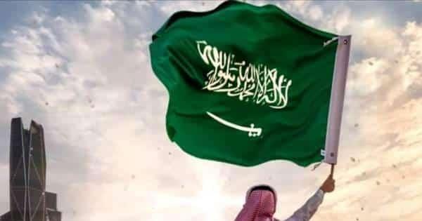 عبارات رائعة عن اليوم الوطني السعودي معلومة ثقافية