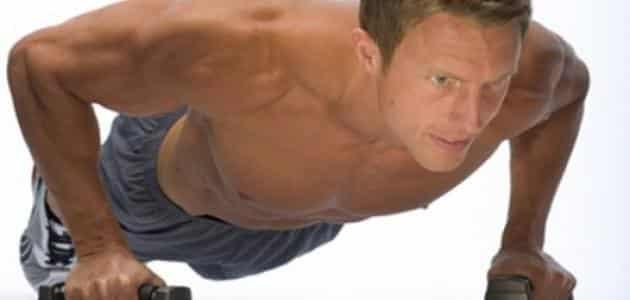 فوائد تمرين الضغط يوميًا وما هي العضلات التي يقويها