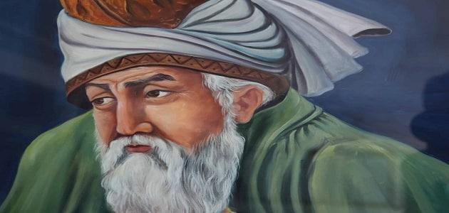 أجمل ما قال جلال الدين الرومي بالتفصيل معلومة ثقافية
