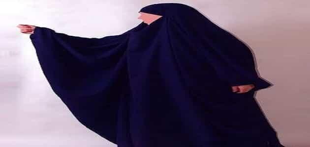 أذاعة مدرسية عن الحجاب الشرعي