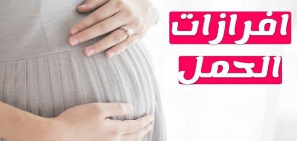 عي ن غير أمين الجهاز الهضمي افرازات تدل ع وجود كيس ماء Sjvbca Org