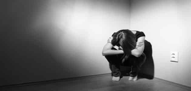 بحث الاغتراب النفسي
