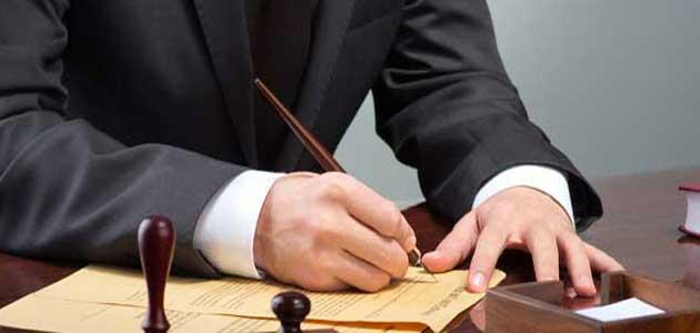تفسير رؤية الإمضاء أو التوقيع في المنام