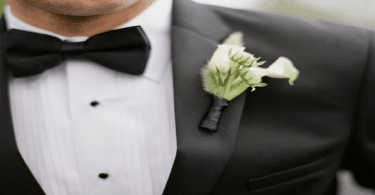 تفسير رؤية العرس في المنام للإمام الصادق