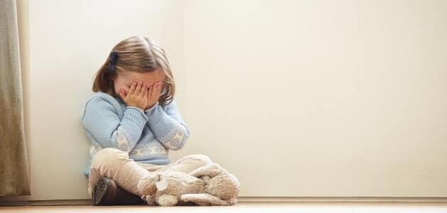 ضعف الشخصية والخوف من مواجهة الناس