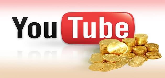 كيفية الربح من جوجل ادسنس واليوتيوب بالتفصيل