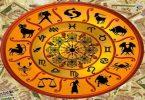 كيفية معرفة الابراج من تاريخ الميلاد وصفاتها
