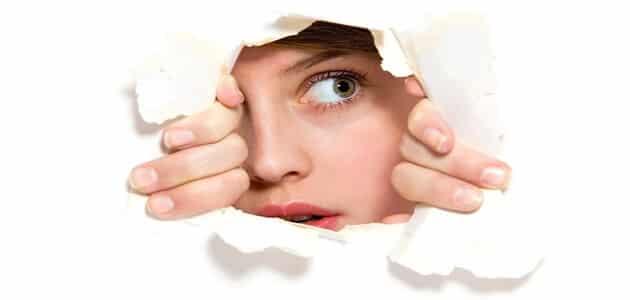 كيف تتخلص من الخجل والارتباك نهائيا